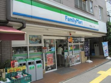 ファミリーマート 文京向丘二丁目店の画像1