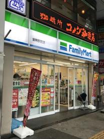 ファミリーマート 巣鴨駅前店の画像1