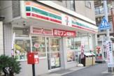 セブンイレブン 川口本町1丁目店