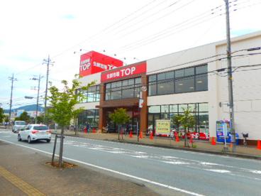 マミーマート/生鮮市場TOP 高麗川店の画像1