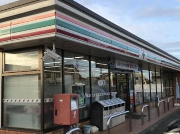 セブンイレブン 石岡北府中店の画像1