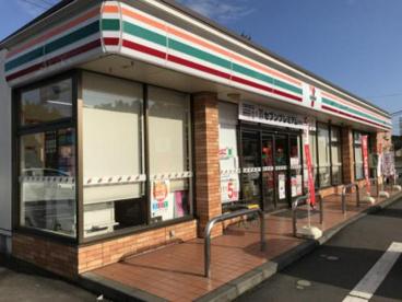 セブンイレブン 石岡東成井店の画像1