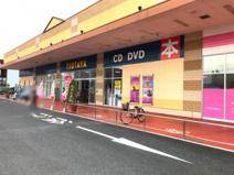 TSUTAYAピアシティ石岡店