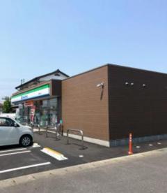 ファミリーマート 石岡駅東口店の画像1
