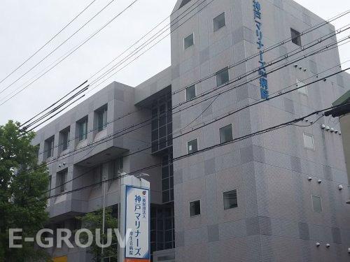 神戸マリナーズ厚生会病院の画像