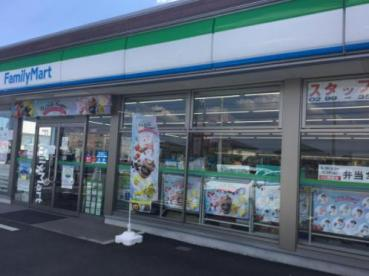 ファミリーマート 石岡第一病院前店の画像1