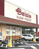 ベイシアスーパーマーケット 石岡東光台店