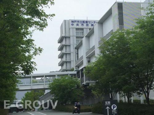 神戸市立医療センター中央市民病院の画像