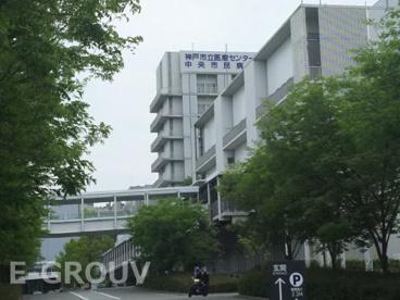 神戸市立医療センター中央市民病院の画像1