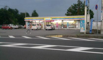 ミニストップ 石岡村上店の画像1