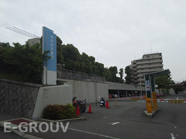 神戸労災病院の画像