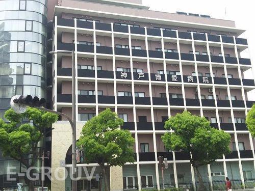 神戸博愛病院の画像