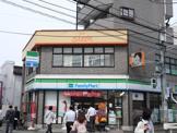 ファミリーマート 下総中山駅北口店