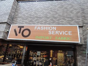 FASHION SERVICE(生地販売)の画像5