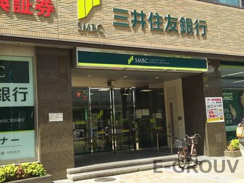 三井住友銀行 三宮支店の画像