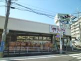マルアイ王塚台店