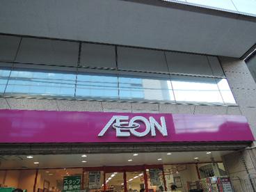 まいばすけっと 田端駅北店の画像3