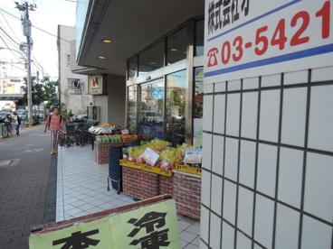 エヌマート 新三河島店の画像2
