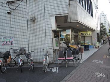 エヌマート 新三河島店の画像4
