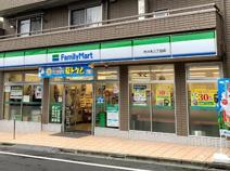 ファミリーマート 代々木三丁目店