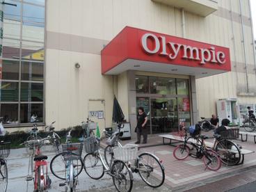 オリンピック 三ノ輪店の画像3
