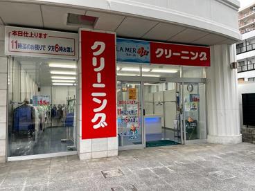 ラメール 上前津駅前店の画像1