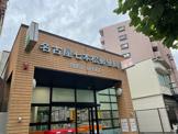 名古屋七本松郵便局