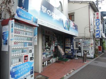 高野商店(たばこ屋)の画像3