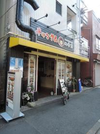 チャングムハウス(韓国料理)の画像3