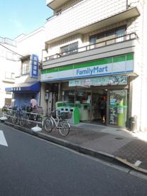 ファミリーマート 丸善日暮里店の画像3