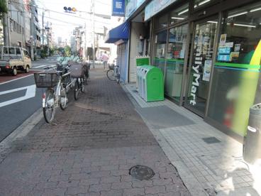 ファミリーマート 丸善日暮里店の画像4