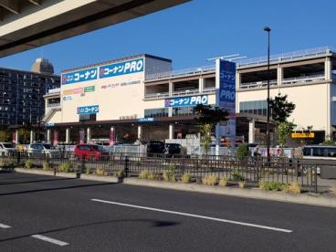 ホームセンターコーナン 足立扇店の画像1