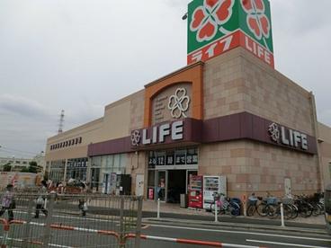 ライフ 扇大橋駅前店の画像1