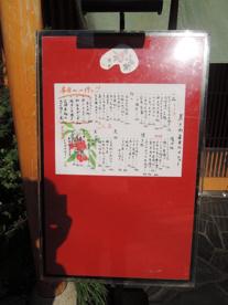 黒さわ(寿司)の画像5