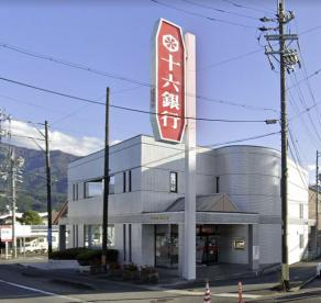 十六銀行南中津川店の画像1
