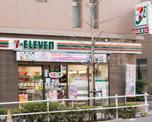 セブン-イレブン新宿山吹町店