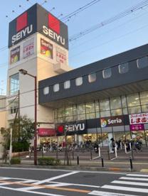 西友 千代田店の画像1