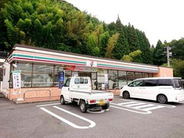 セブンイレブン隼人小田店の画像1