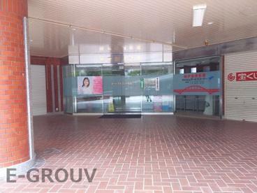 神戸信用金庫 ポートアイランド支店の画像1