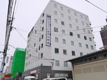 コンフォートホテル奈良の画像3