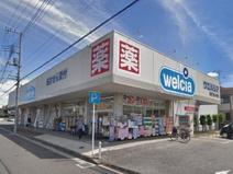 ウエルシア松戸古ヶ崎店