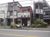 江戸前龍寿司