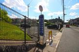 なごみの里病院(京阪バス)