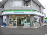ファミリーマート たかはし吉井店