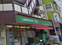 ローソンストア100 LS江戸川平井三丁目店