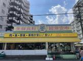 タチヤ 堀田店