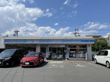 ローソン 瑞穂区内浜町店の画像1
