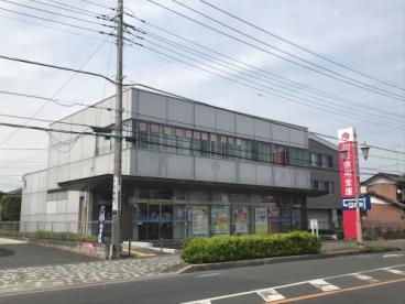 川口信金金庫久喜支店の画像1