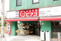 mini(ミニ)ピアゴ 美好町1丁目店