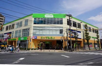 コープみらい コープ府中寿町店の画像1